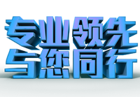 长春技校招生网